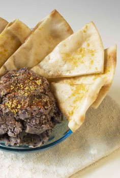South West Black Bean Dip Recipe